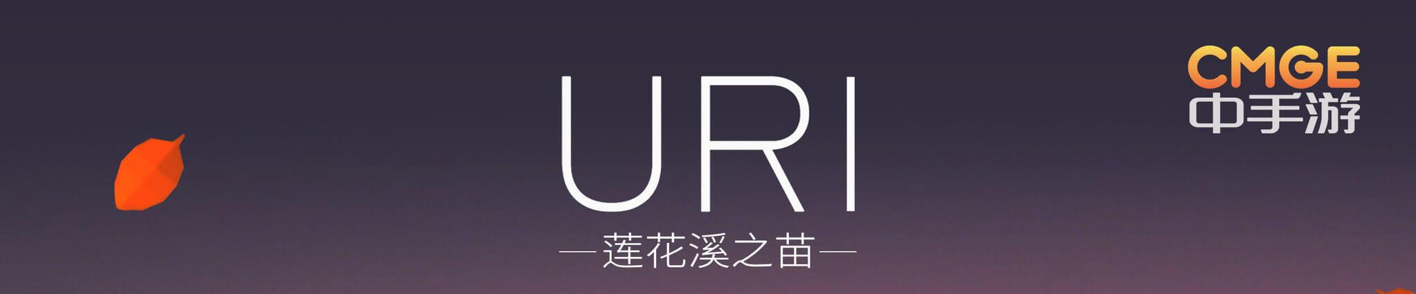 [已购]Uri:莲花溪之苗-草蜢资源