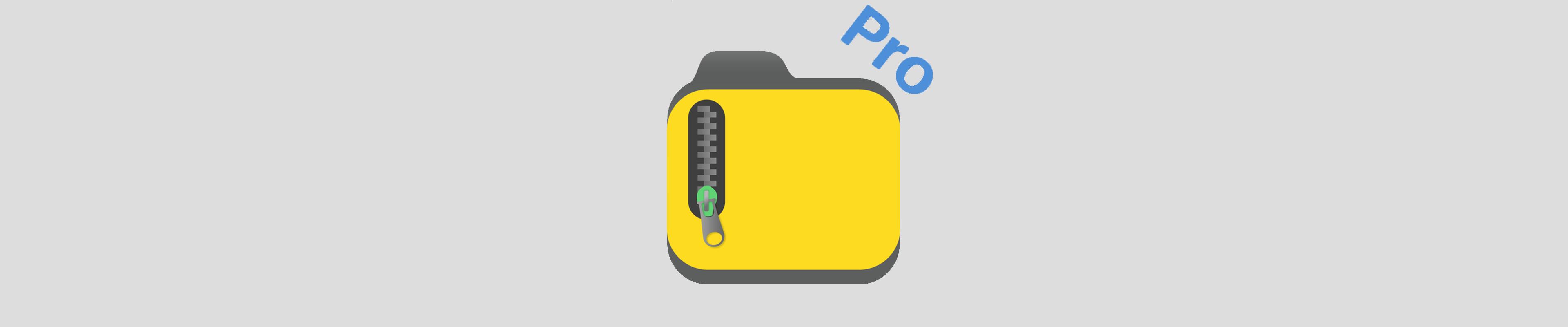 [已购]iZip专业版 – Zip Rar 压缩、解压缩工具-草蜢资源