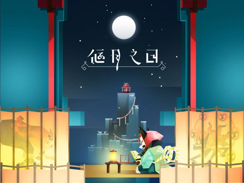 [已购]偃月之日-草蜢资源