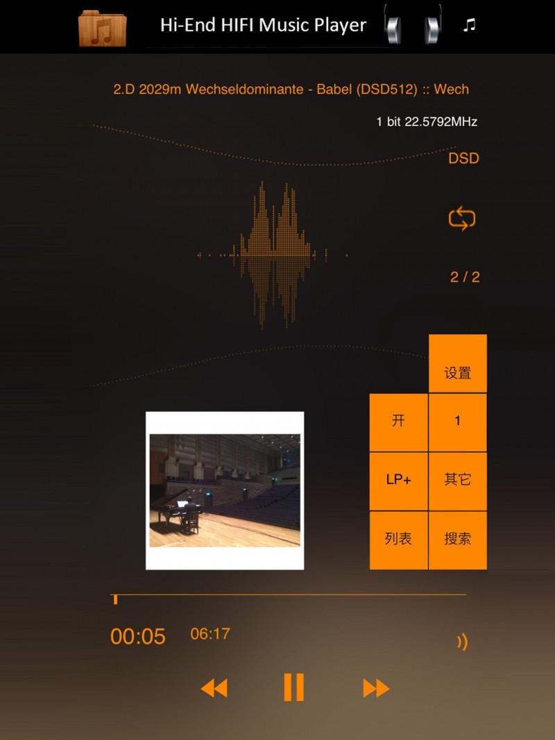 K Music Player顶级音乐播放器 旗舰版