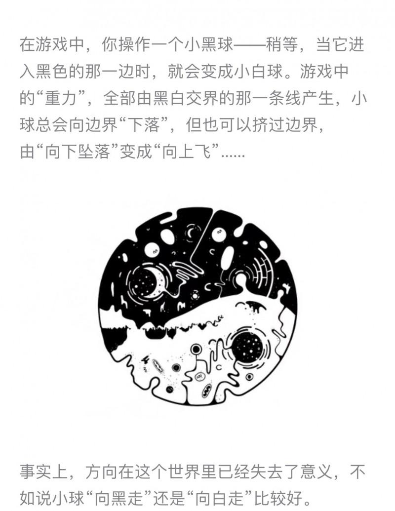 [已购]OVIVO-草蜢资源