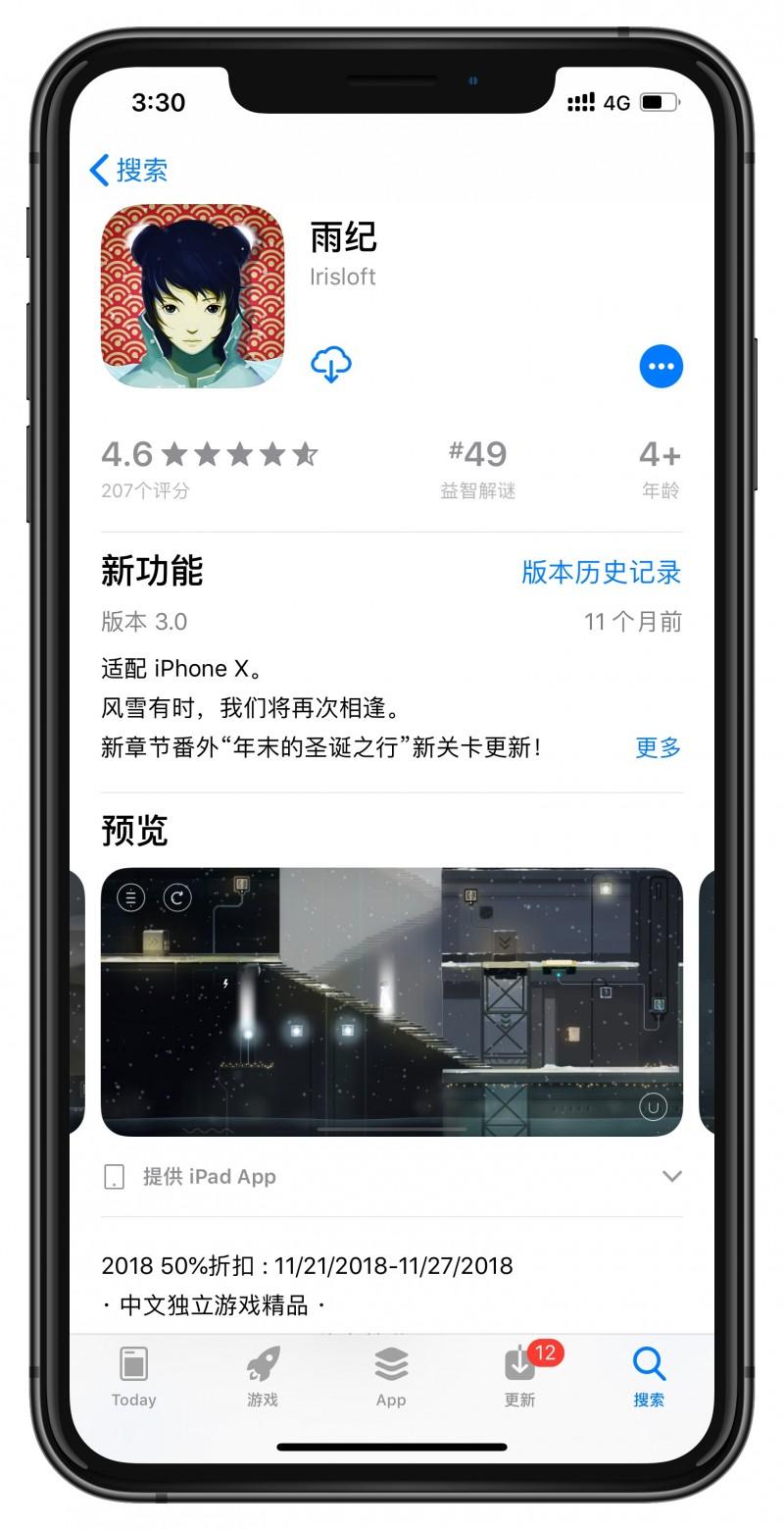 [已购]雨纪-草蜢资源