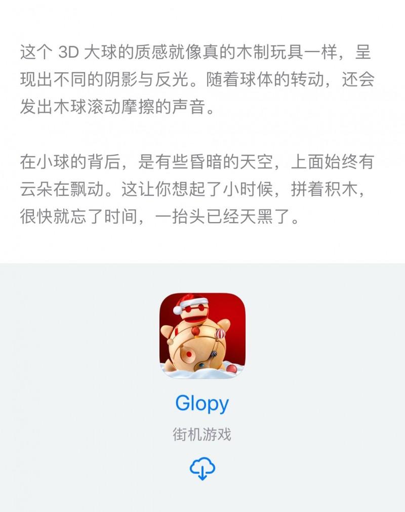 [已购]Glopy-草蜢资源