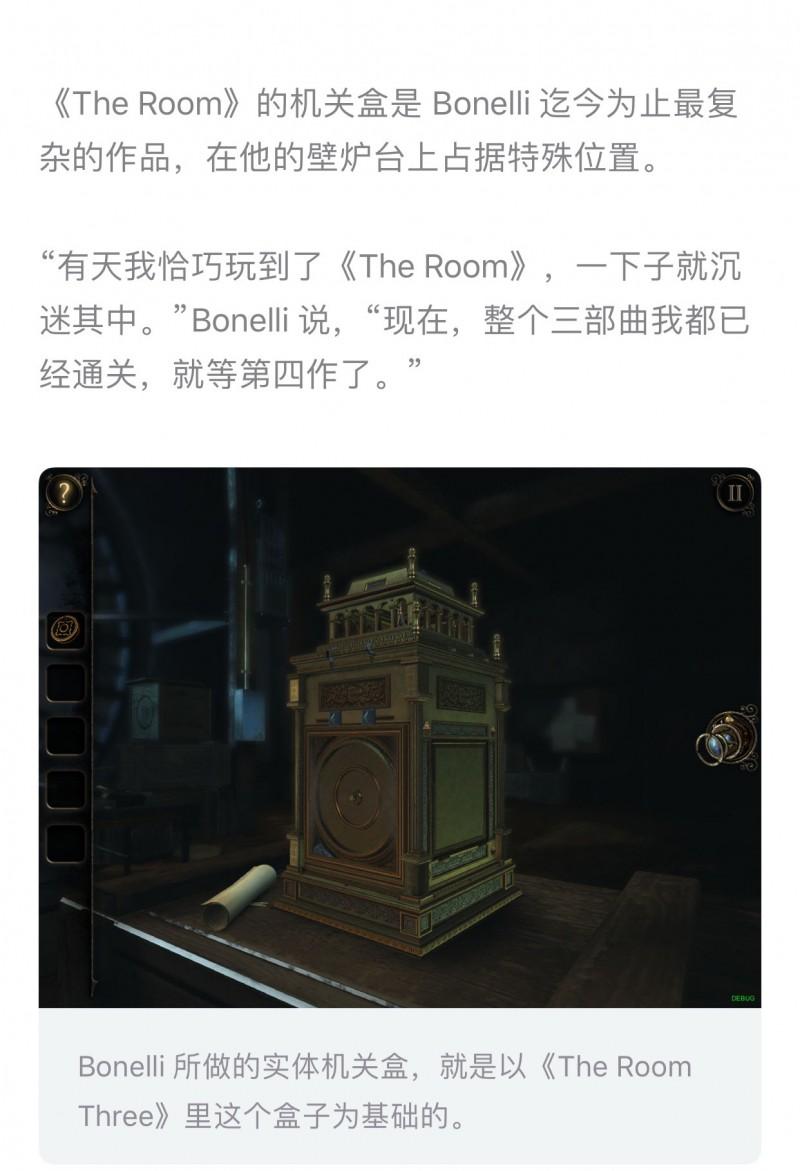 [已购]The Room Three-草蜢资源