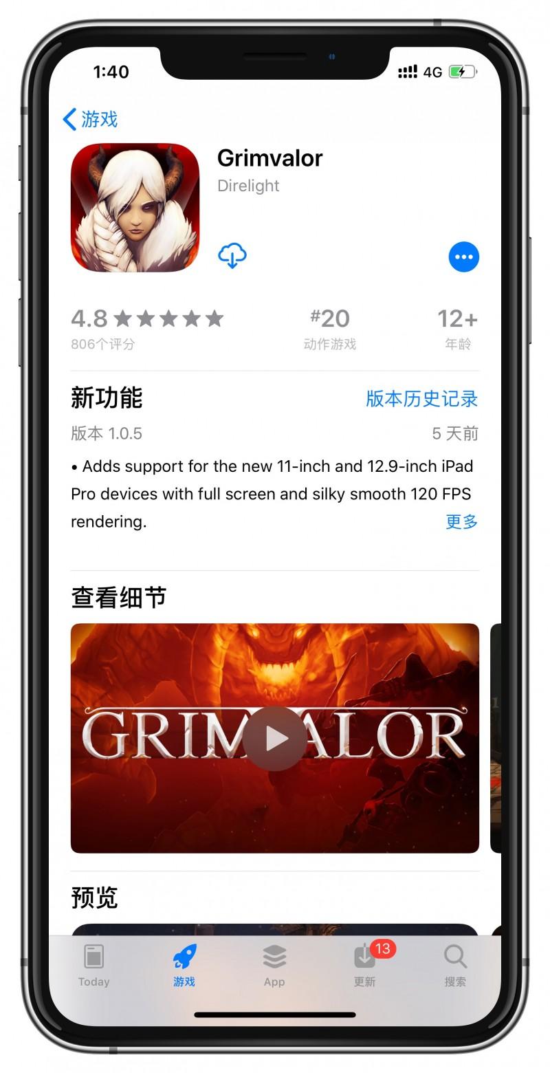 [已购]Grimvalor-草蜢资源
