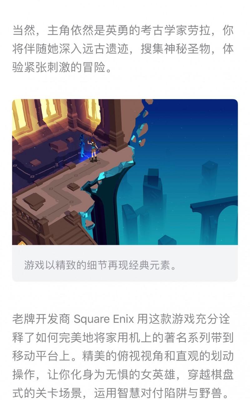 [已购]Lara Croft GO-草蜢资源
