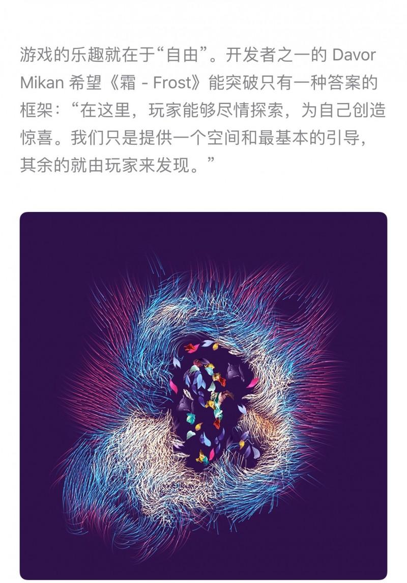 [已购]霜 – FROST-草蜢资源