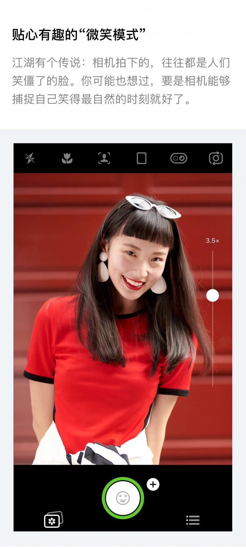 [已购]Camera+ 2-草蜢资源