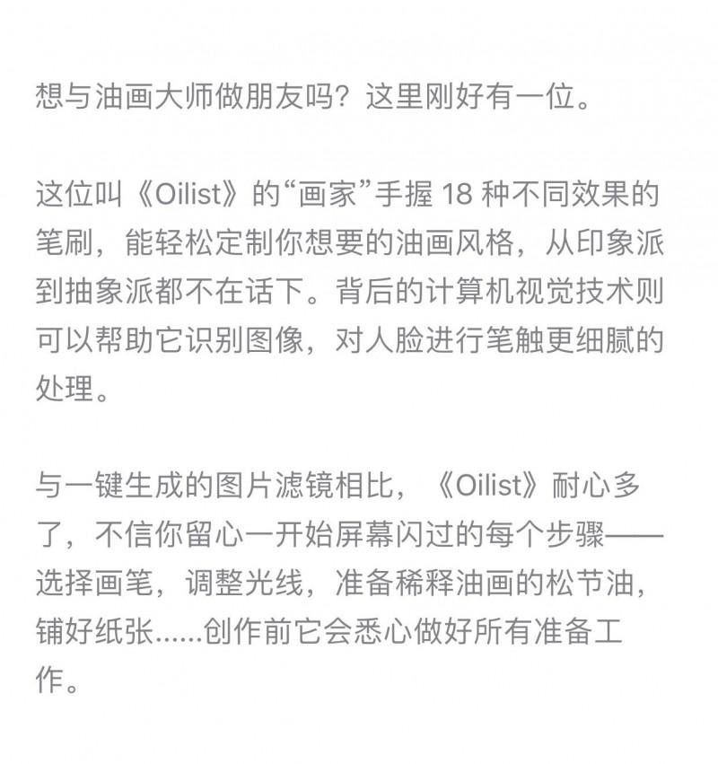 [已购]Oilist-草蜢资源