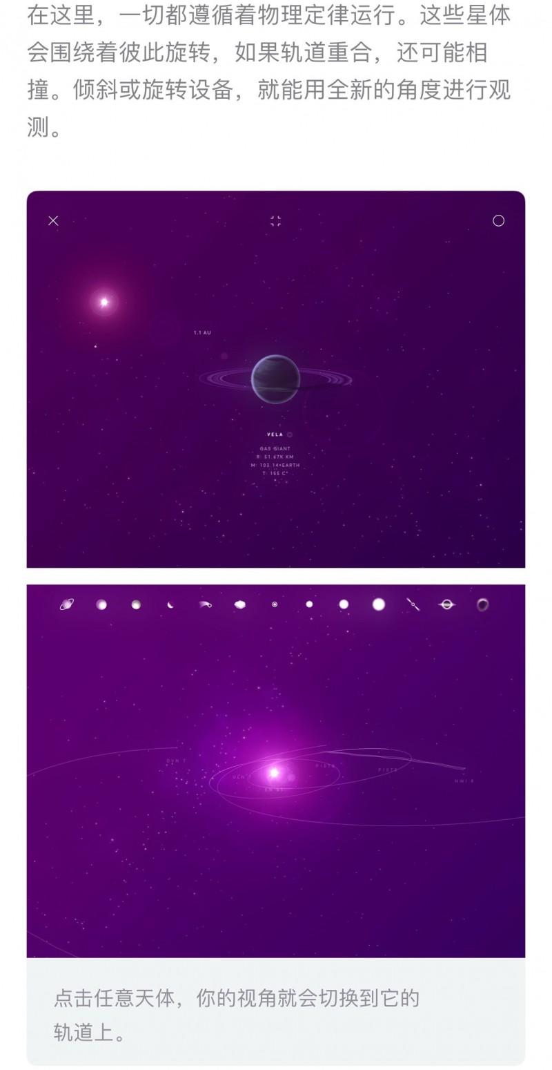 [已购]太空-草蜢资源