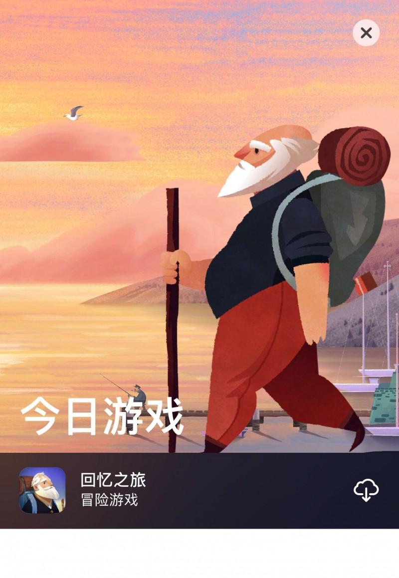 [已购]回忆之旅-草蜢资源