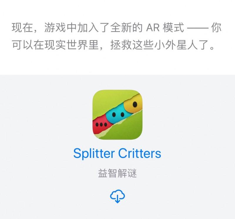 [已购]Splitter Critters-草蜢资源