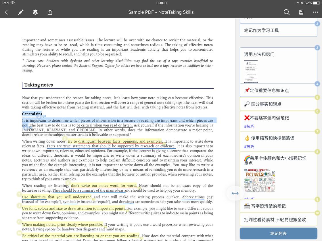 marginnote 3