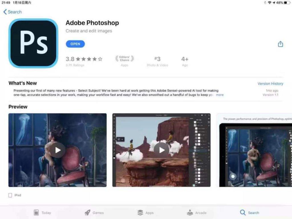 Adobe Photoshop 解锁900+元/年内购订阅-草蜢资源