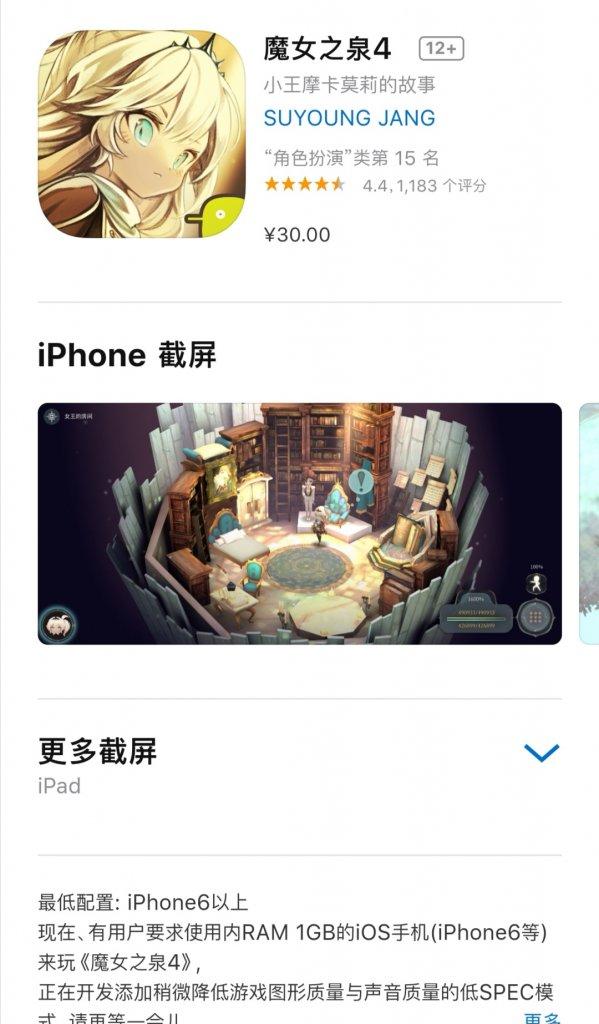 [已购]魔女之泉4-草蜢资源