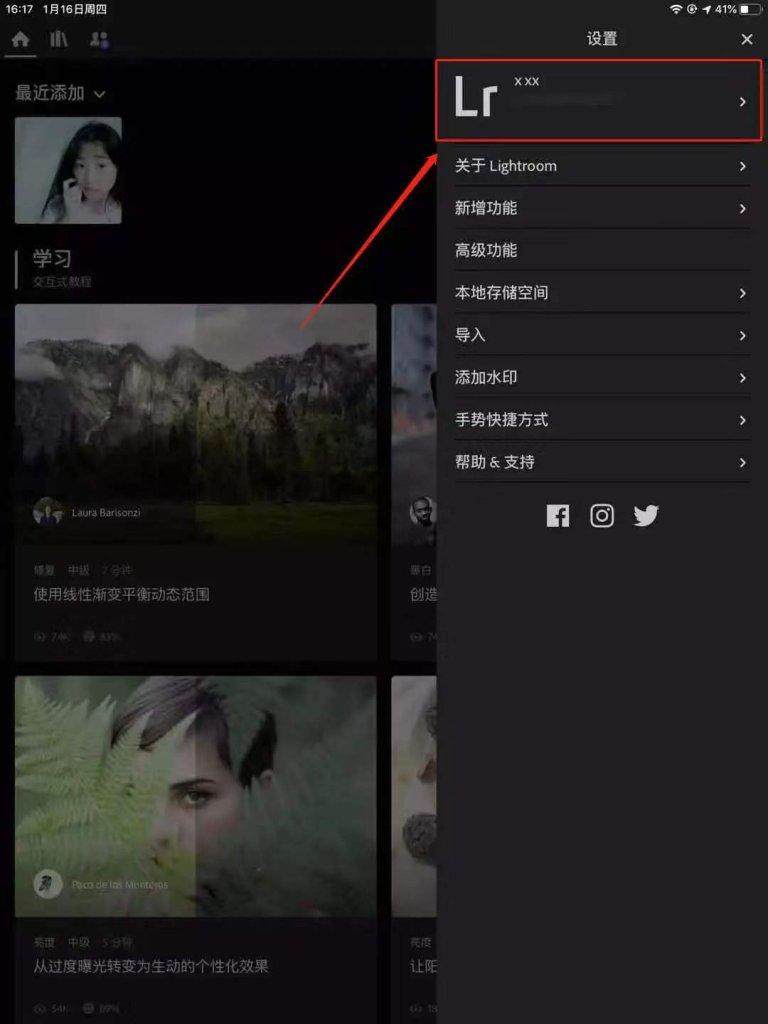 Adobe Lightroom 解锁420RMB/年内购订阅-草蜢资源