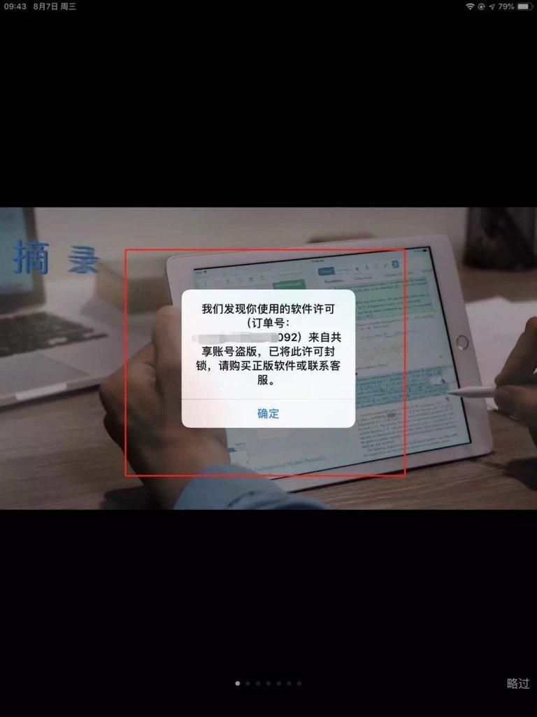 拯救marginnote3-草蜢资源